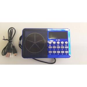 Mini Rádio FM/USB/Cartão de Memória J-31 Altomex -Azul